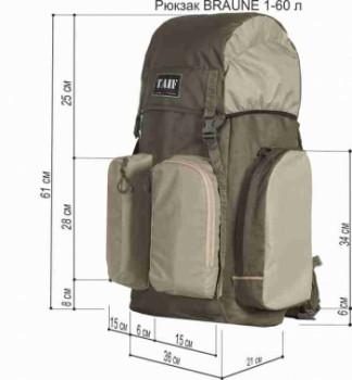 Технический рисунок - Рюкзак BRAUNE 1