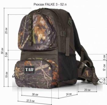 Технический рисунок - Рюкзак FALKE 3